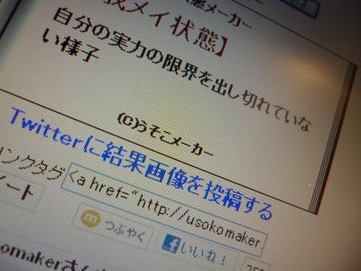 P1030063_convert_20130219224049.jpg