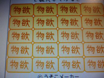 P1030075_convert_20130219224820.jpg