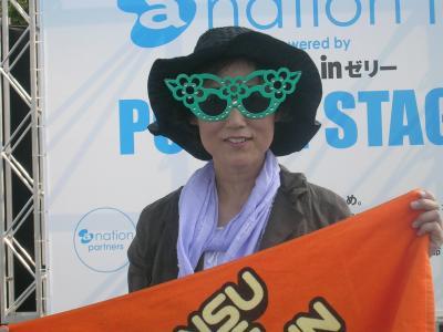 a-nation+10+003_convert_20100823085403.jpg