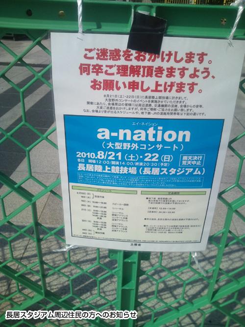 nagai_jimoto_02.jpg