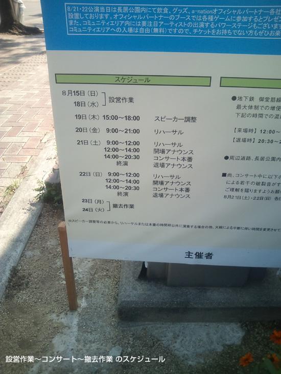 nagai_jimoto_03.jpg