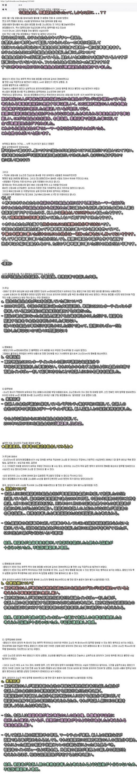 o0600342911046500805_convert_20110214234207.jpg