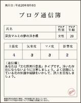 1a9590bd.JPG