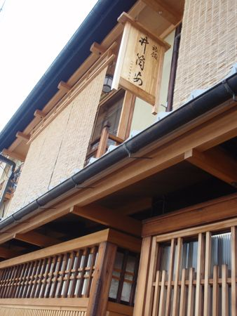 kyoto3.jpg