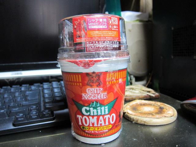 赤いチーズチリトマト(カップヌードル・シャア専用)
