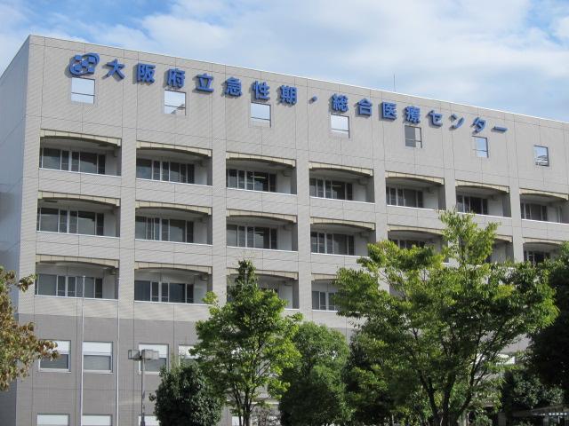 大阪府立急性期・総合医療センター