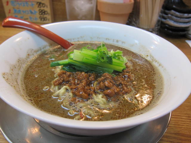 超辛黒担々麺