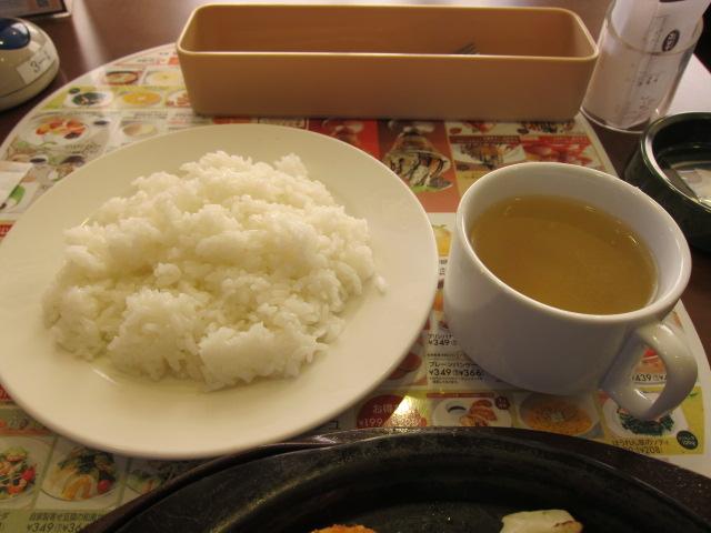 ライス&スープ