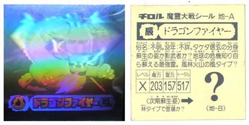 kk0220-drag.jpg