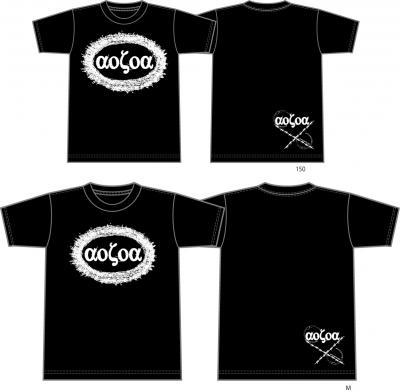 aozoa T-shirt