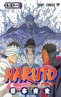 NARUTO51巻表紙