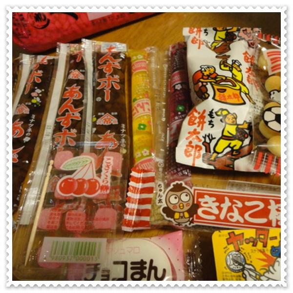 wairo1020.jpg