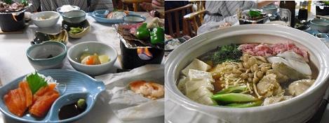 11 夕食