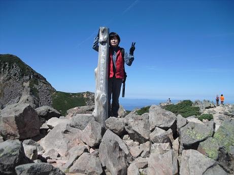 5e 魔王岳頂上