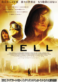 hell250