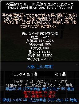 100308-8.jpg