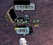 100315-2.jpg