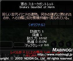 100318-6.jpg