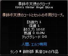 100329-10.jpg