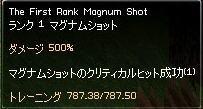 100414-2.jpg