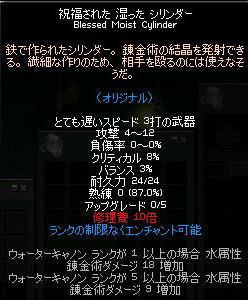100422-7.jpg