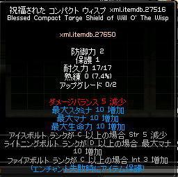 100428-18.jpg