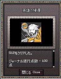 100430-3.jpg