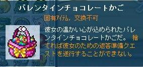 Maple120213_100607 (2)