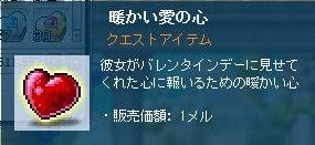 Maple120213_100602 (2)