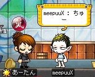 Maple120215_022532 (2)
