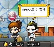 Maple120215_022627 (2)