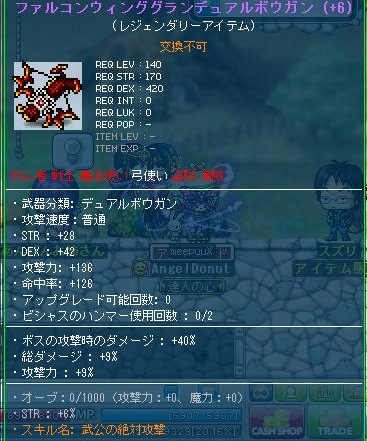 Maple120216_000107 (2)