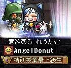 Maple120320_004746 (2)