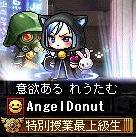 Maple120320_004757 (2)