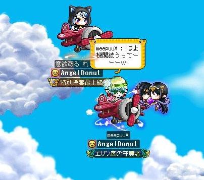 Maple120320_011127 (2)