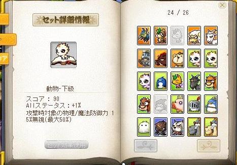 Maple120324_012925 (2)