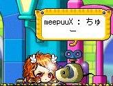 Maple120327_025044 (2)