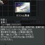 ATM00184.jpg