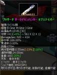 ATM00185.jpg