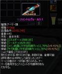 ATM00247.jpg
