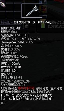 ATM00320.jpg