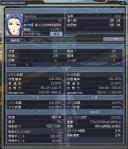 ATM00325.jpg