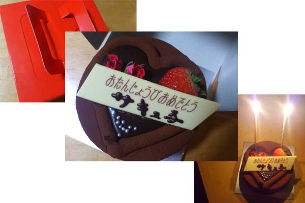 サキュ子誕生日
