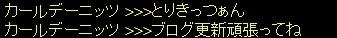 2010y02m27d_195140546.jpg