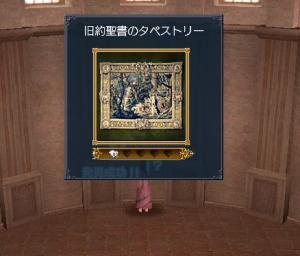 2010y04m06d_191736234.jpg