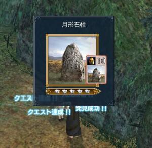 2010y05m17d_022833625.jpg