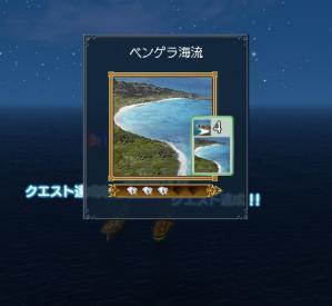 2010y06m02d_011200593.jpg