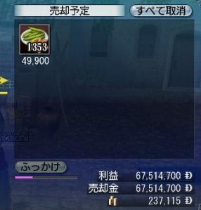 2010y06m18d_205538093.jpg