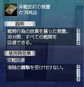 2010y07m20d_224347421.jpg