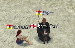 2010y09m15d_220015421.jpg